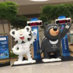 Incheon Greets Olympic Visitors With Mascot Touch